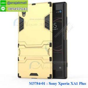 M3784-01 เคสโรบอทกันกระแทก Sony Xperia XA1 Plus สีทอง