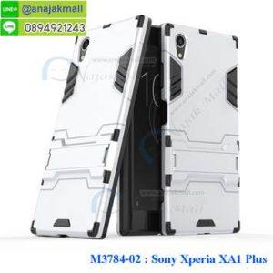M3784-02 เคสโรบอทกันกระแทก Sony Xperia XA1 Plus สีเงิน