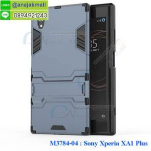 M3784-04 เคสโรบอทกันกระแทก Sony Xperia XA1 Plus สีดำนาวี