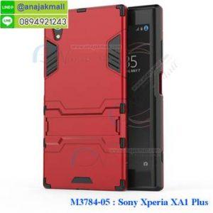 M3784-05 เคสโรบอทกันกระแทก Sony Xperia XA1 Plus สีแดง