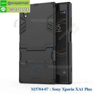 M3784-07 เคสโรบอทกันกระแทก Sony Xperia XA1 Plus สีดำ