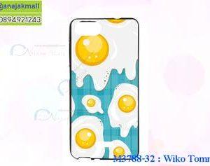 M3788-32 เคสยาง Wiko Tommy 3 ลาย Fried Egg