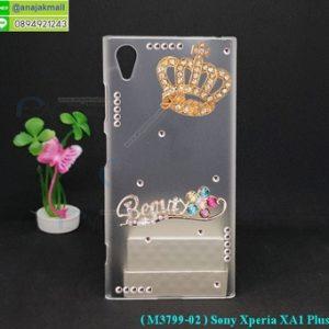 M3799-02 เคสแต่งคริสตัล Sony Xperia XA1 Plus ลาย Beauty02