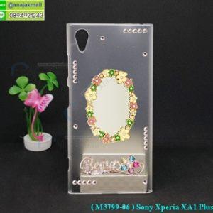 M3799-06 เคสแต่งคริสตัล Sony Xperia XA1 Plus ลาย Beauty01