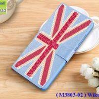 M3803-02 เคสฝาพับ Wiko Tommy 3 ลาย Sweet Flag