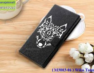 M3803-06 เคสฝาพับ Wiko Tommy 3 ลาย Wolf II