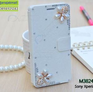 M3824-09 เคสฝาพับ Sony Xperia L2 ลาย Two Flower III