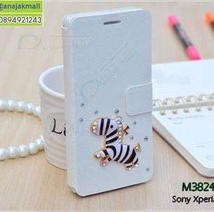 M3824-12 เคสฝาพับ Sony Xperia L2 ลาย Zebra I