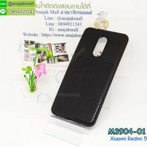 M3904-01 เคสยาง Xiaomi Redmi 5 ลาย Pattern สีดำ