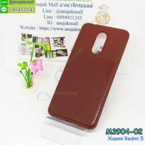 M3904-02 เคสยาง Xiaomi Redmi 5 ลาย Pattern สีน้ำตาล