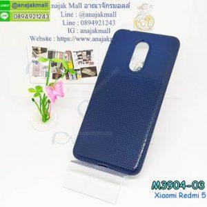 M3904-03 เคสยาง Xiaomi Redmi 5 ลาย Pattern สีน้ำเงิน
