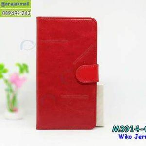 M3914-01 เคสฝาพับไดอารี่ Wiko Jerry 3 สีแดงเข้ม