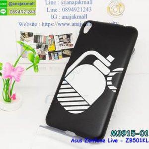 M3915-01 เคสแข็งดำ Asus Zenfone Live-ZB501KL ลาย Boom