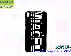 M3915-04 เคสแข็งดำ Asus Zenfone Live-ZB501KL ลาย MiaoFu