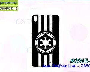 M3915-06 เคสแข็งดำ Asus Zenfone Live-ZB501KL ลาย Black 02