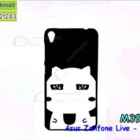 M3915-09 เคสแข็งดำ Asus Zenfone Live-ZB501KL ลาย CuCat X05
