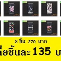 M3920-L03 เคสยาง Huawei Y7 Pro 2018 ลายการ์ตูน Set 03