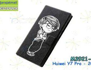 M3921-08 เคสฝาพับ Huawei Y7 Pro 2018 ลาย RD X01