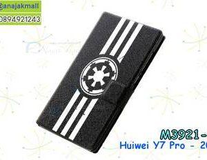 M3921-09 เคสฝาพับ Huawei Y7 Pro 2018 ลาย Black 02