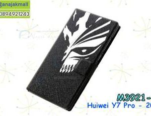M3921-10 เคสฝาพับ Huawei Y7 Pro 2018 ลาย Mask X11