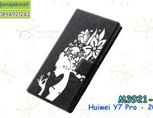 M3921-11 เคสฝาพับ Huawei Y7 Pro 2018 ลาย Women X111