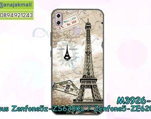 M3926-06 เคสยาง Asus ZenFone5-ZE620KL/ZenFone5z-ZS620KL ลายหอไอเฟล