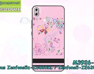 M3926-07 เคสยาง Asus ZenFone5-ZE620KL/ZenFone5z-ZS620KL ลาย BB Butterfly