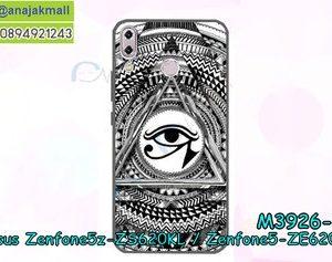 M3926-09 เคสยาง Asus ZenFone5-ZE620KL/ZenFone5z-ZS620KL ลาย Black Eye