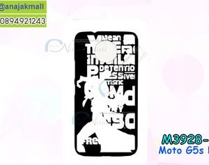 M3928-02 เคสแข็งดำ Moto G5s Plus ลาย Type