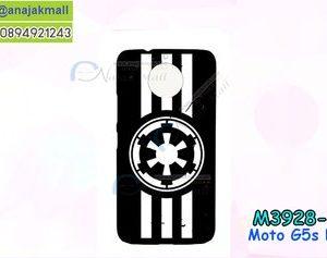 M3928-03 เคสแข็งดำ Moto G5s Plus ลาย Black 02