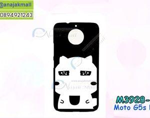 M3928-10 เคสแข็งดำ Moto G5s Plus ลาย CuCat X05