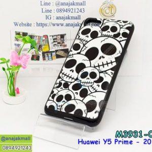 M3931-01 เคสยาง Huawei Y5 Prime 2018 ลาย Skull II