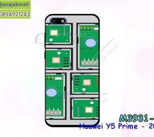 M3931-02 เคสยาง Huawei Y5 Prime 2018 ลาย Circuit