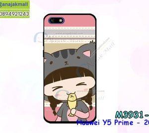 M3931-04 เคสยาง Huawei Y5 Prime 2018 ลาย CuCat X15