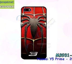M3931-05 เคสยาง Huawei Y5 Prime 2018 ลาย Spider