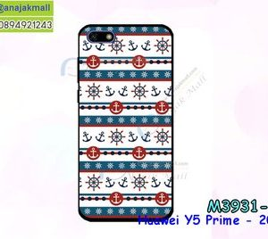 M3931-06 เคสยาง Huawei Y5 Prime 2018 ลาย Marine 04