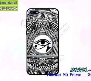 M3931-07 เคสยาง Huawei Y5 Prime 2018 ลาย Black Eye