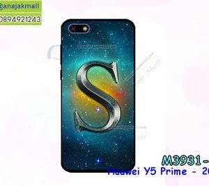 M3931-10 เคสยาง Huawei Y5 Prime 2018 ลาย Super S