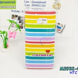 M3932-01 เคสแข็ง HTC 10 ลาย Colorfull Day X02