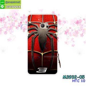M3932-05 เคสแข็ง HTC 10 ลาย Spider