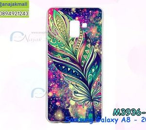 M3936-06 เคสแข็ง Samsung Galaxy A8-2018 ลาย Feather X02