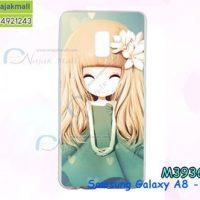 M3936-07 เคสแข็ง Samsung Galaxy A8-2018 ลาย Malka