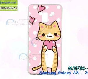 M3936-09 เคสแข็ง Samsung Galaxy A8-2018 ลาย CuCat x03