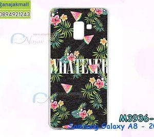 M3936-10 เคสแข็ง Samsung Galaxy A8-2018 ลาย Flower X01