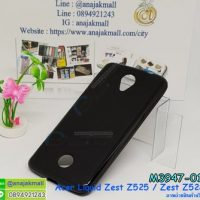 M3947-01 เคสยาง Acer Liquid Zest Z525 / Z528 สีดำ