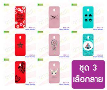 M5527-S03 เคสยาง Xiaomi Redmi8a พิมพ์ลายการ์ตูน Set03 (เลือกลาย)