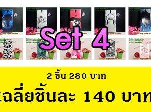 M698-L04 เคสแข็ง Samsung Galaxy Grand 2 - G7106 ลายการ์ตูน Set 04