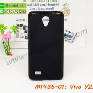 M1435-01 เคสยาง Vivo Y22 สีดำ