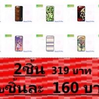 M3795-S02 เคสยาง Huawei P10 Plus ลายการ์ตูน Set 02