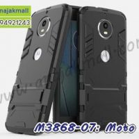 M3868-07 เคสโรบอท Moto G5s กันกระแทก สีดำ